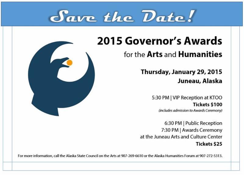 2015 gov award