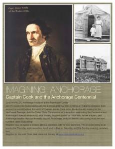 CIHS Symposium Poster