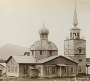 St Michael's Russian Orthodox Cathedral at Sitka, Alaska. Photo: Wikimedia Commons.